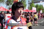 视频:专访哈尔滨首届马拉松女子组冠军孙腊梅