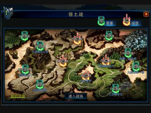曙光之战游戏截图