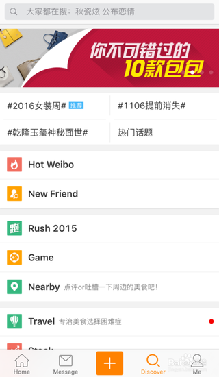 """iOS 9""""精神错乱"""":App出现大量英文怎么办"""