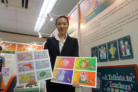香港特别邮票正式发行