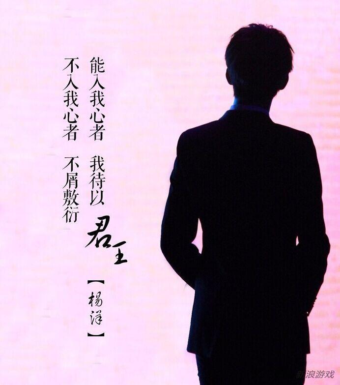 乐视tv男主角_《轩辕剑之汉之云》电视剧主角确定杨洋 16年2月开机_大陆网游 ...
