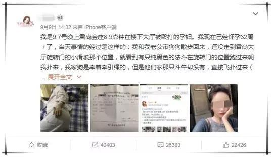 """习近平讲述的故事丨战""""疫""""必胜"""
