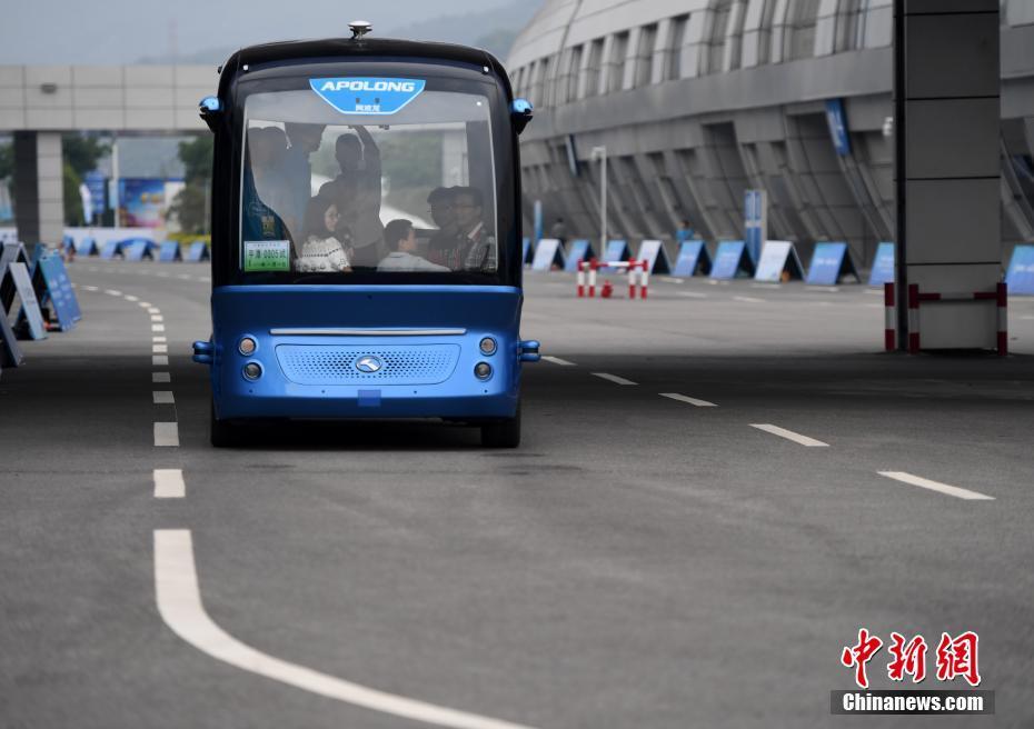 北京新北方大气污邦通信委员报名指南硬为起诉美联网站