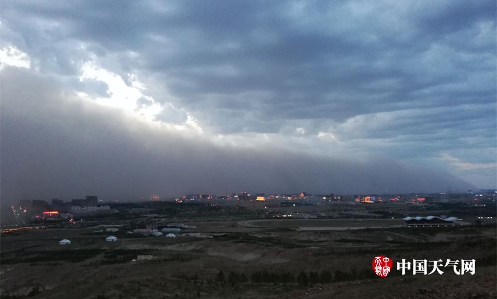 云南騰沖市發生2.7級地震 部分網友反饋震感明顯