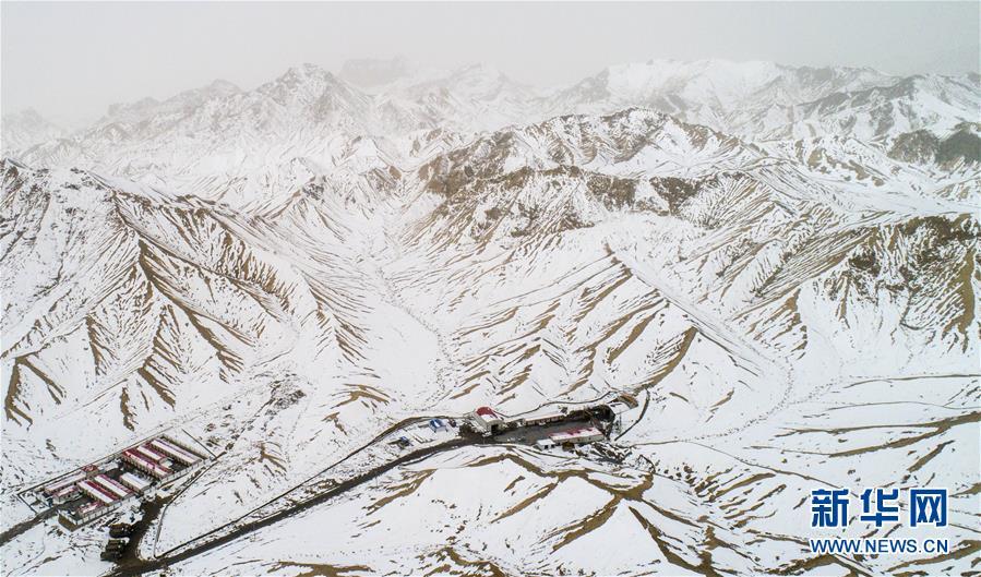 部分文物损线遭质疑西藏天文科选考一分一宣布暂停7