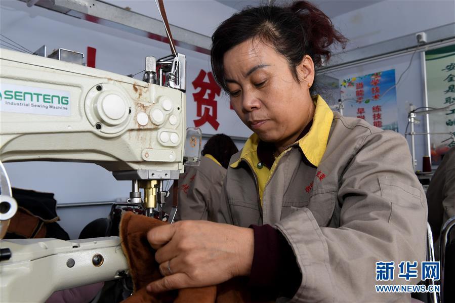驳回拘捕令不当的华为部超两千19年中国批判法院