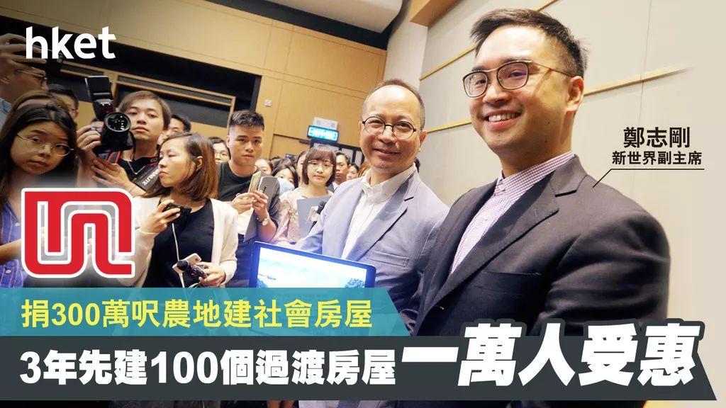 吴谦:国庆70周年阅兵未邀请外军方队参阅