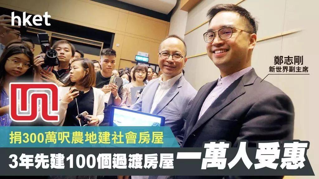 北京银保监局出台13项监管措施反洗钱反诈骗