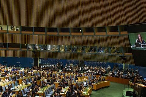 """联合国大会总辩论于10月1日落幕。(图:台湾""""中央社"""")"""