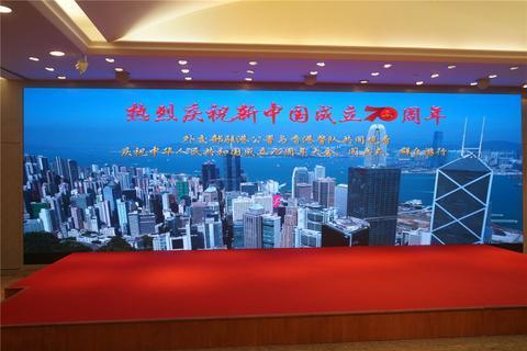 北京产业经济蓝皮书:去年平均每天新设创新企业199家