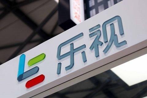 中金前海诉乐视网及鹏翼资产的程序被终结 乐视网已凑齐612万
