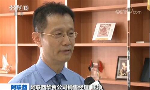 阿联酋华人华侨:为祖国发展成就自豪