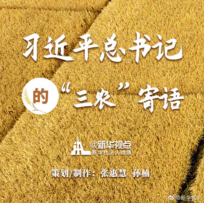 9月15日起 北京全市中小学免费接种流感疫苗