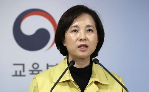 韩媒:韩国副总理要求抗新冠疫情善待中国留学生 避免排斥