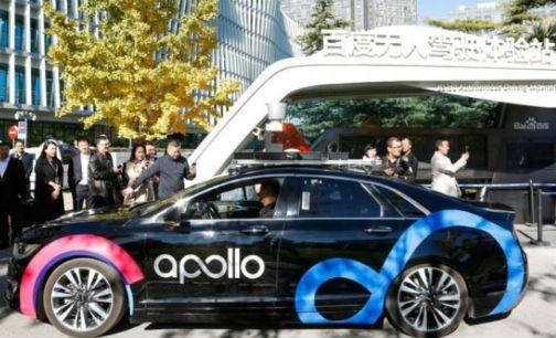 李彦宏:百度今年下半年将落地自动驾驶出租车
