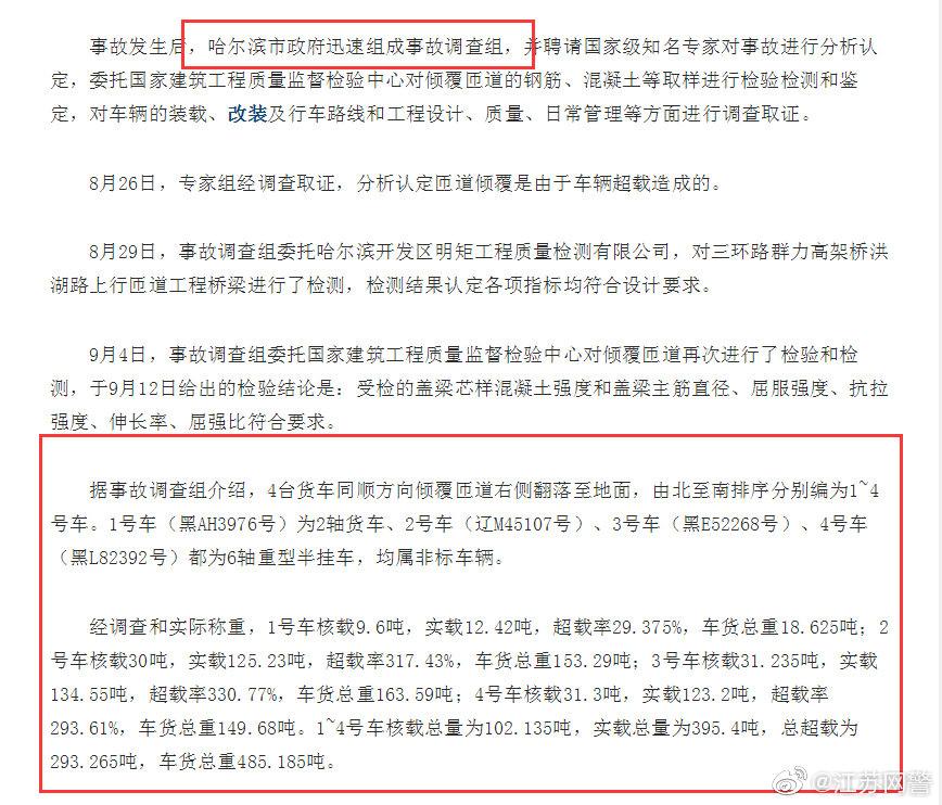 深圳历史性机遇 中央支持深圳建社会主义先行示范区