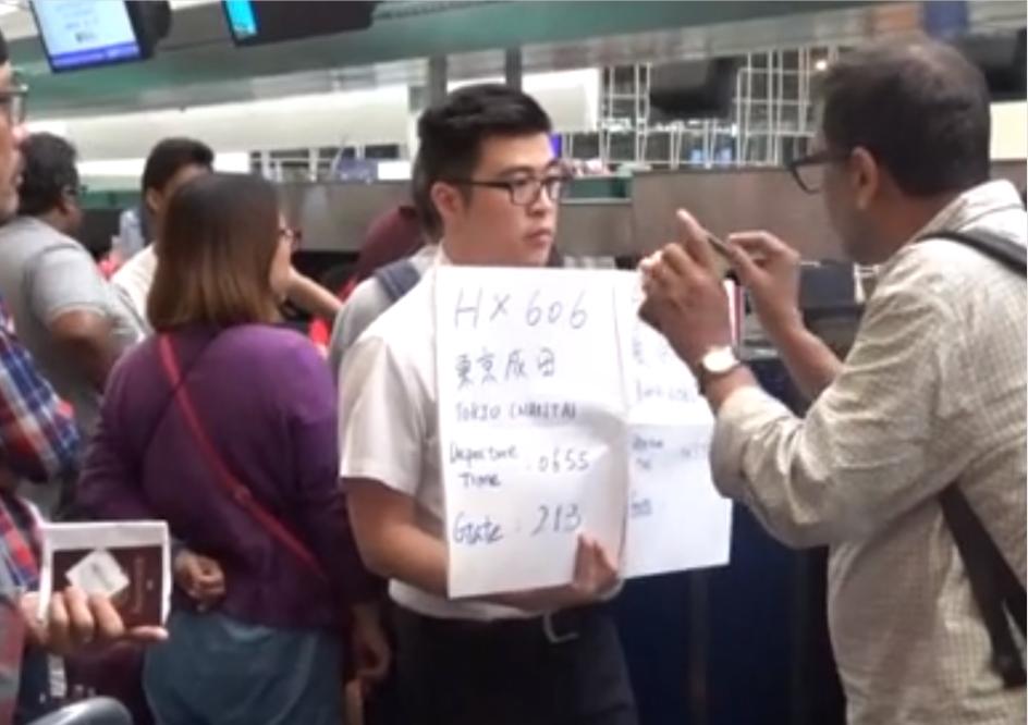 香港国际机场逐步恢复运作港媒:超200航班取消,旅客席地而睡
