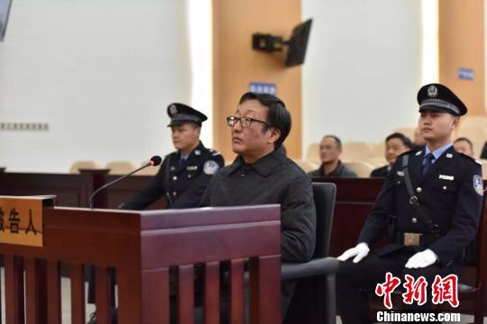 苏从勇获刑6年(图片来源:安徽省纪委)