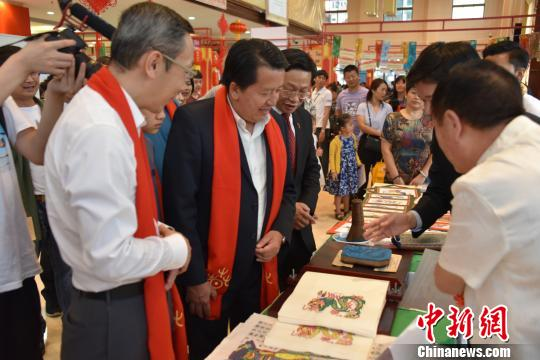 """2019""""欢乐春节·美丽河北""""系列活动在老挝落下帷幕"""