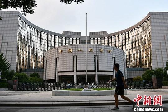 市民从中国人民银行前经过。中新社记者 张兴龙 摄