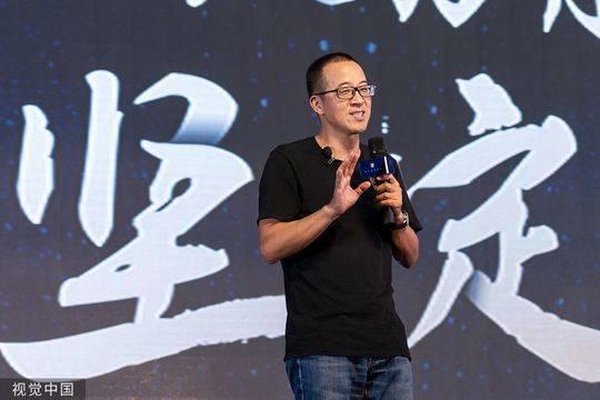 俞敏洪卸任厦门掌通未来教育科技有限公司董事