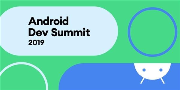 谷歌官方首次提到Android 11 并未透露任何細節