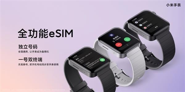 1299元值得買嗎?小米手表你最關心的問題都在這了