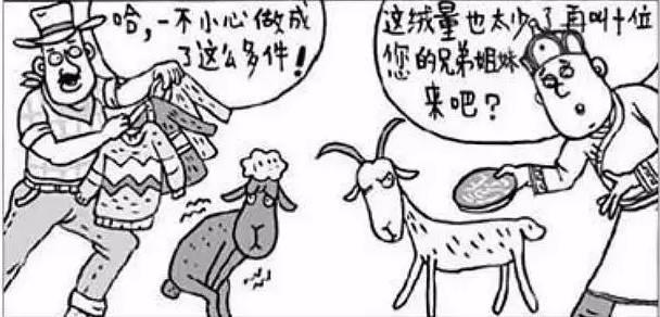 马伊琍晒传家毛衣,40年妈妈牌手编毛衣又上热搜!