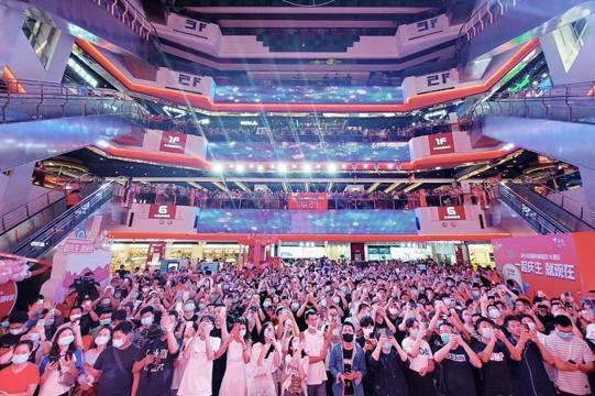 京东超体首个618告捷:总进店人次超30万 高端科技产品销量抢眼