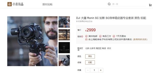 普思资本:熊猫互娱20亿损失由普思投资及实控人承担