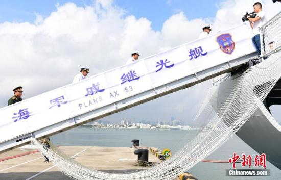 资料图为观摩团一行登上中国海军戚继光舰。中新社记者 陈文 摄