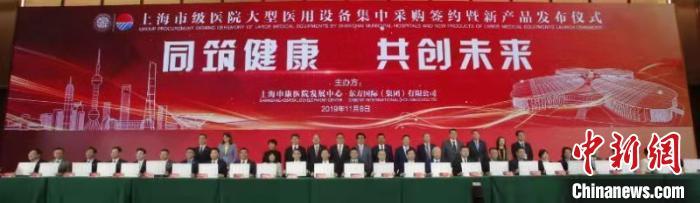 上海18家市��t院采�35�_�M口高
