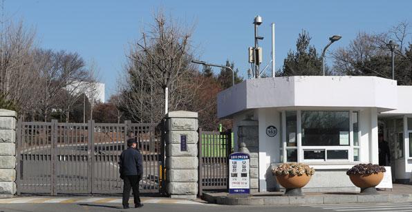 朴槿惠被羁押在首尔拘留所(KBS新闻网)