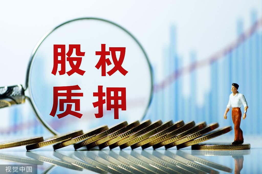 收评:股指小幅回调沪指涨1.3% 题材概念多点开花