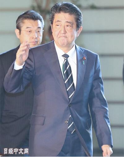 图片:《日本经济新闻》