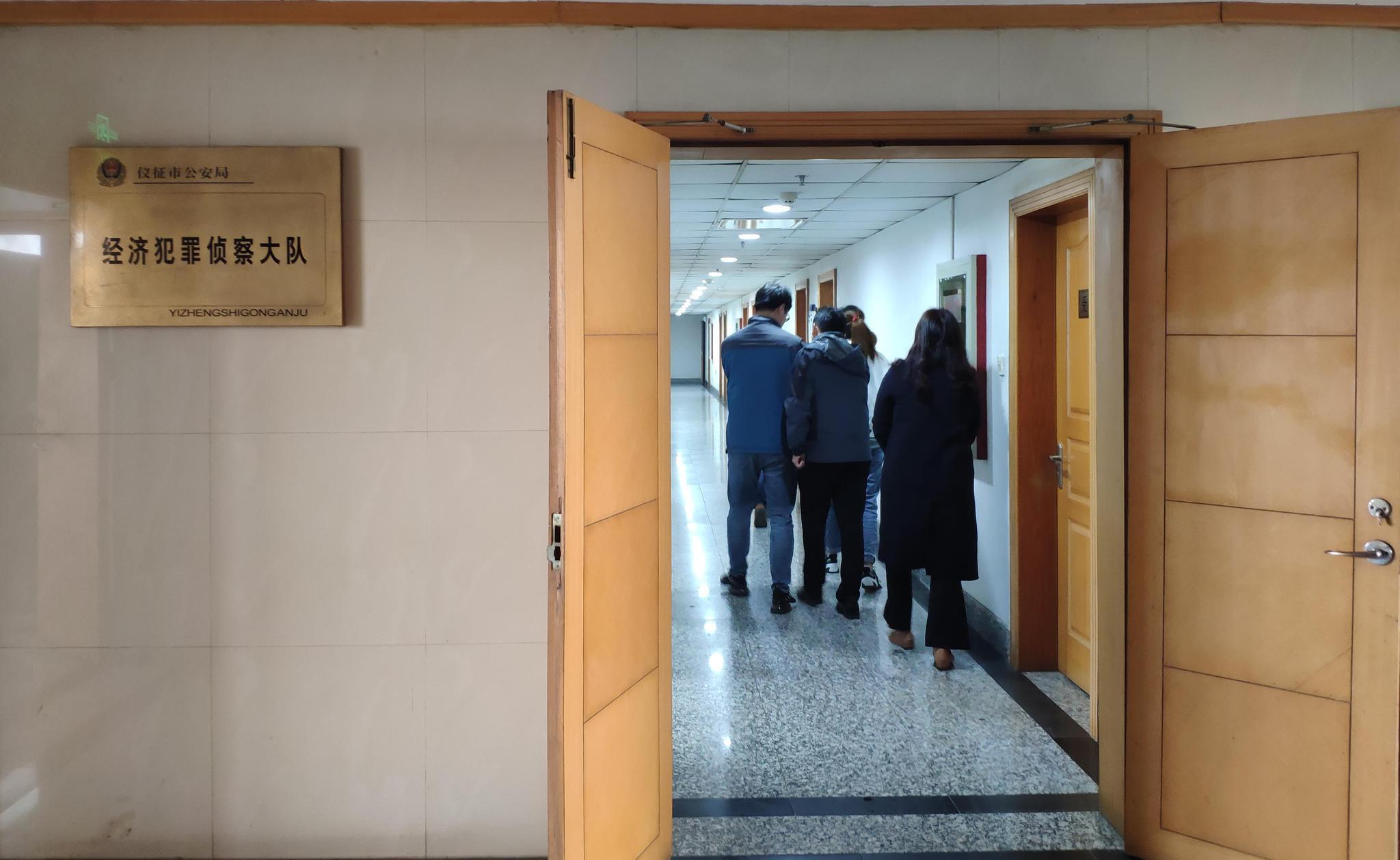 涉事14人前往公安部门报案。说服昂着供图