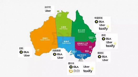 主要出行企业在澳洲布局(深响根据公开资料整理)