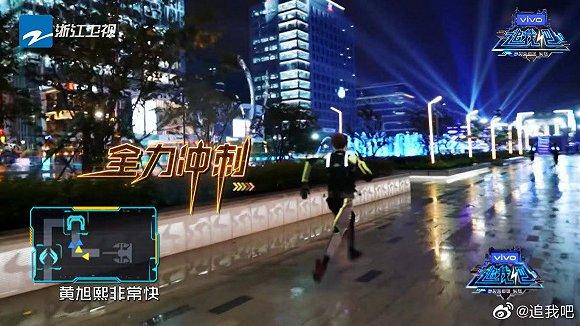 《追我吧》选择在冬天晚上拍摄,这本身就很不恰当