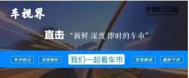 台当局邀乱港头目访台 国台办:停止插手香港事务