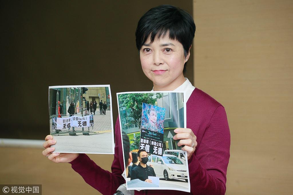 刘德华旗下公司召开记者会否认涉嫌欺诈