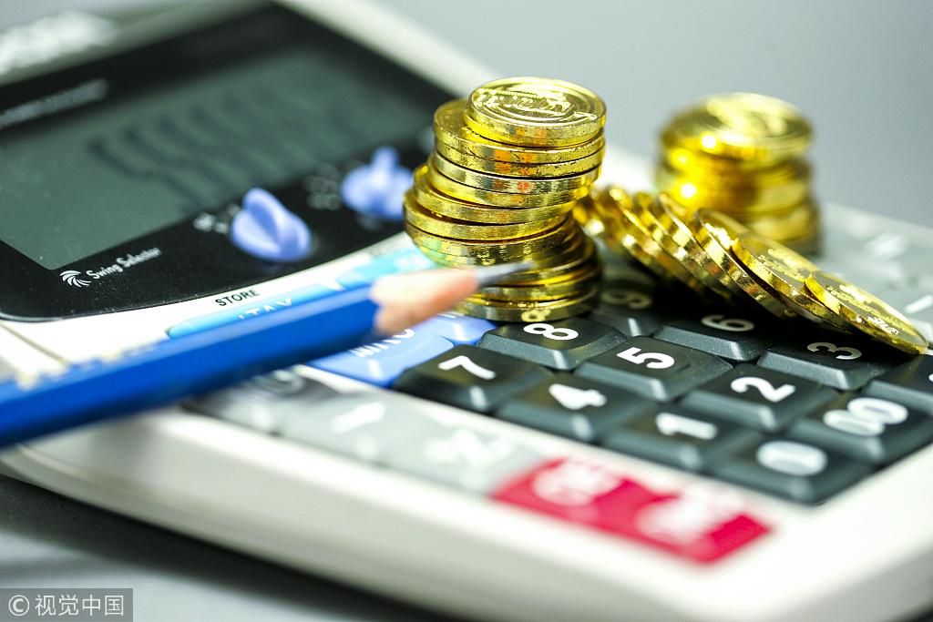 买保险送茅台与编制虚假财务资料 华贵人寿被罚85万