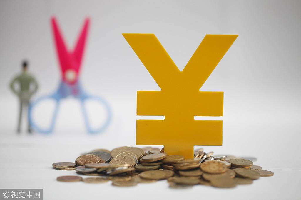 香港8月三大物业辣税12.9亿 较7月跌30%