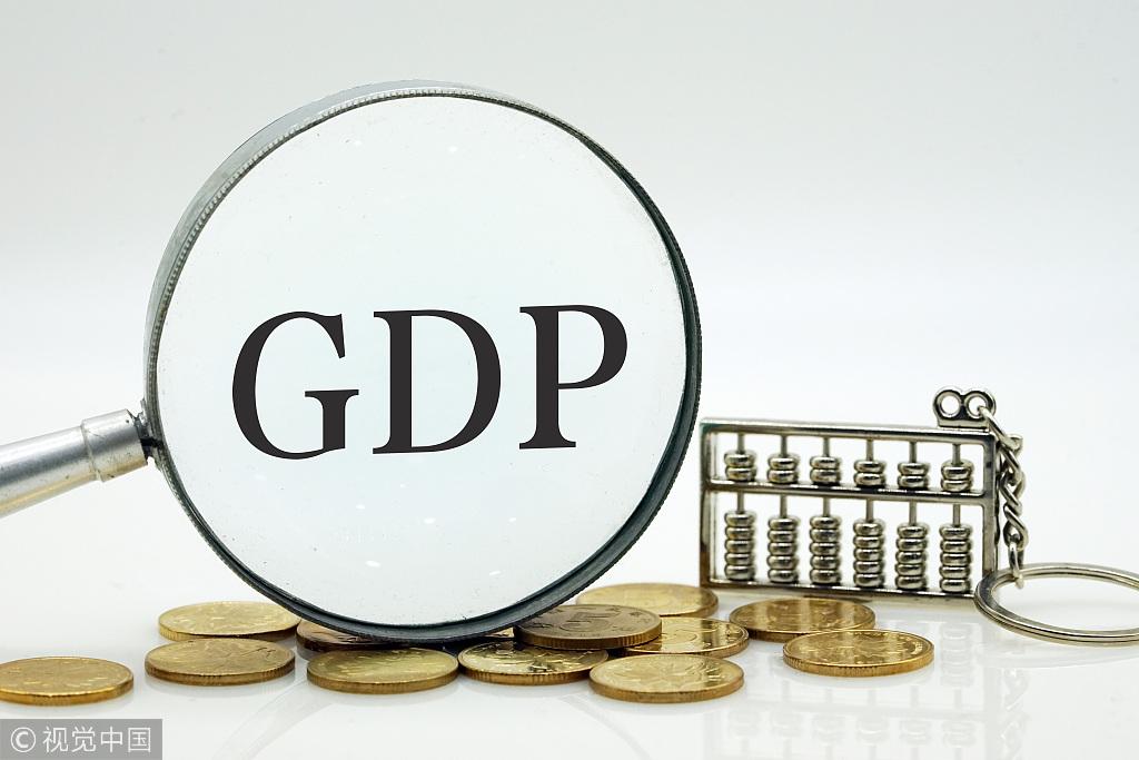 15城人均GDP超2万美元:都市圈崛起有了强