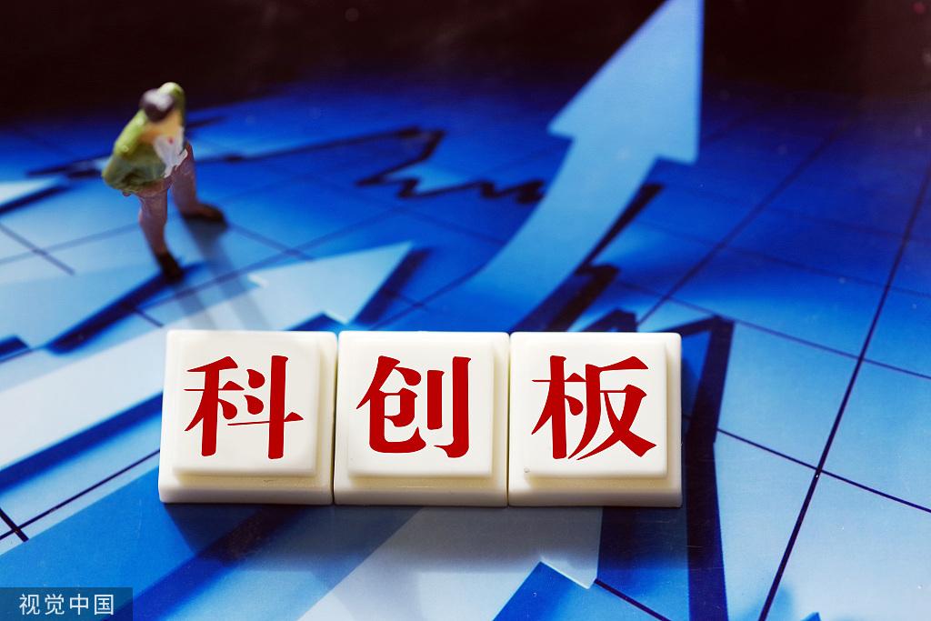 视频|中国为什么要发展夜间经济?