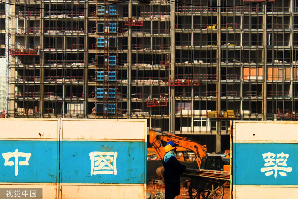 星亚控股升12% 新加坡附属正常营运未受清盘呈请影响