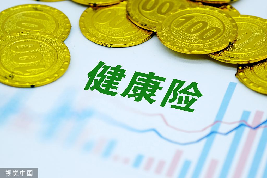 国资委:五年间实施混改的央企子企业超七成实现增利