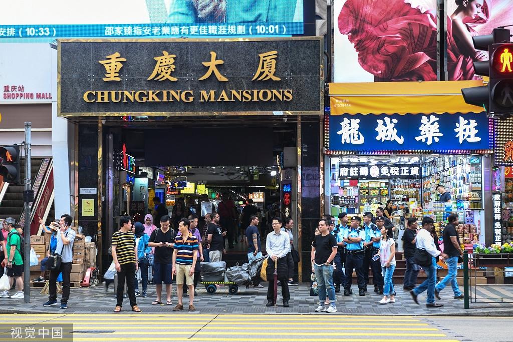 """香港反对派煽动""""流水式集会"""" 示威者走出批准区域"""