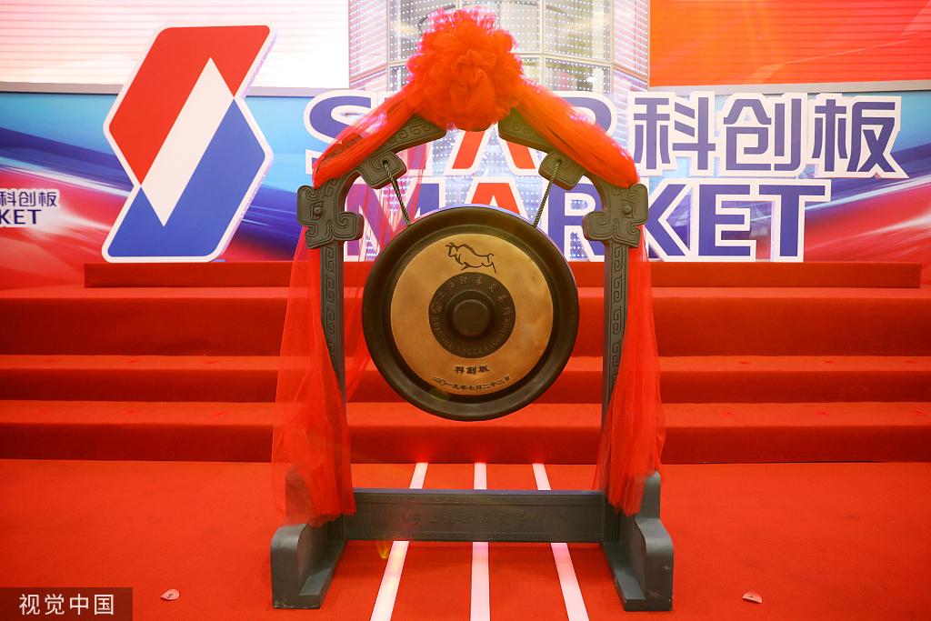 北京地区摩拜单车9日起调价 30分钟内收费1.5元