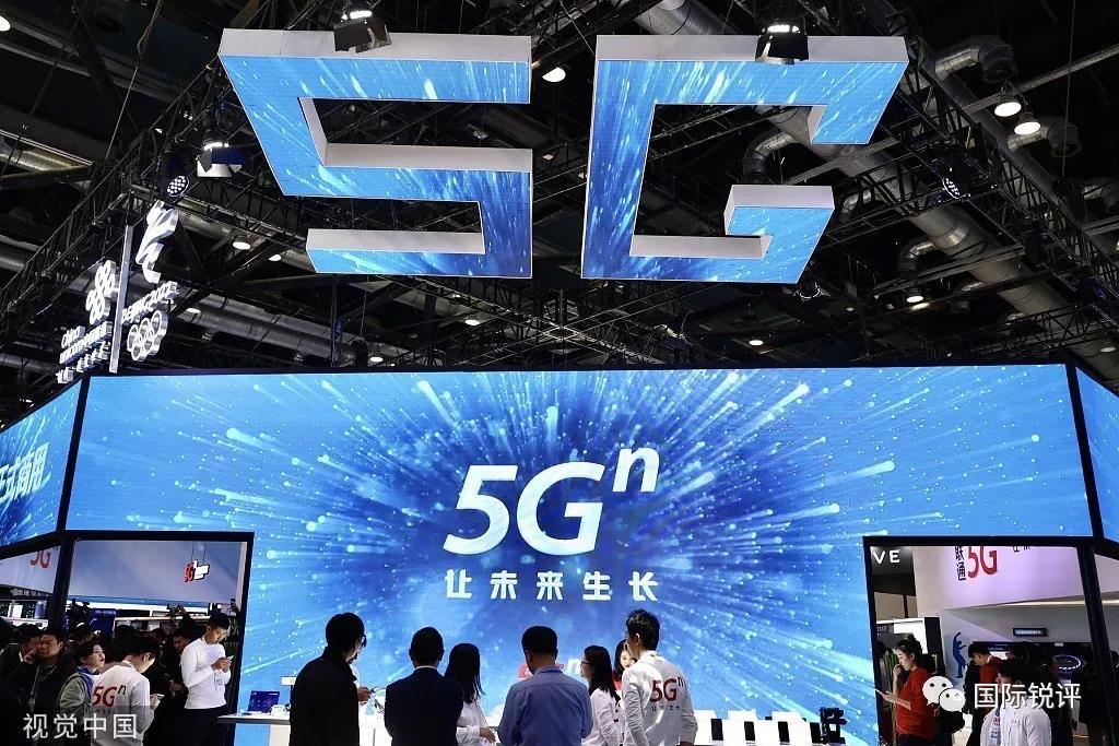 """国际锐评丨5G商用打造中国经济转型升级加速器"""""""