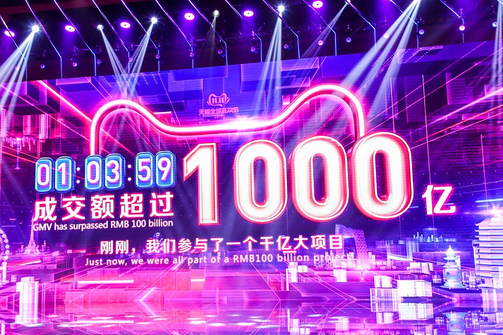 中国平安旗下壹帐通考虑下周开启在美IPO的路演